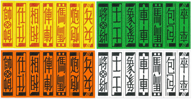 Four Colour Cards