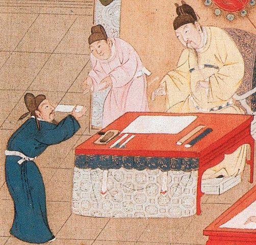 Palace Examination