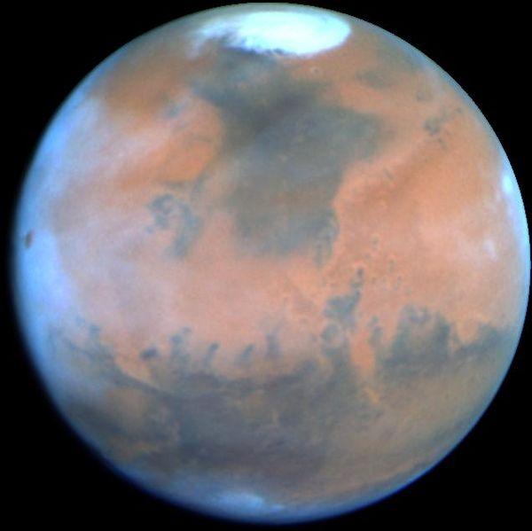 Polar ice cap on Mars