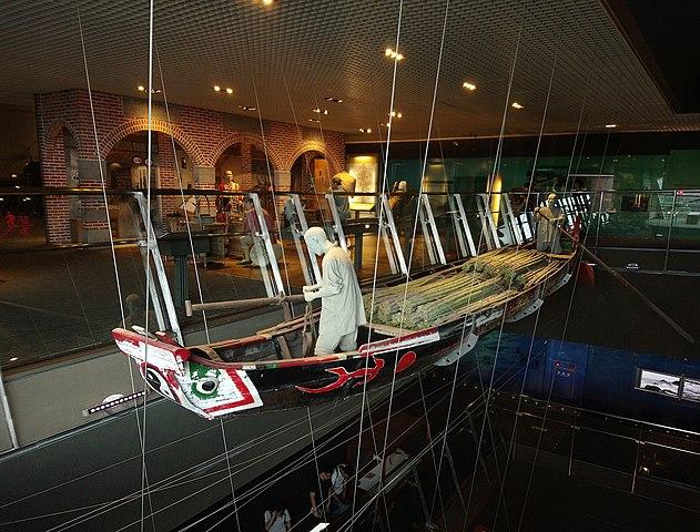 Sampan boat