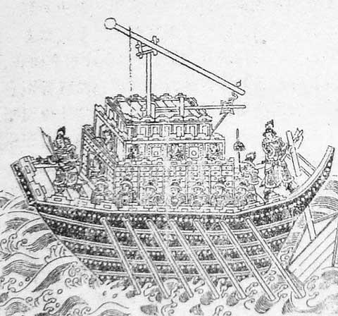 Tower Ship